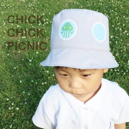 20170604UFO帽子52cm着画像