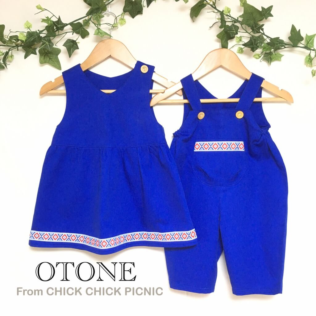 20170627OTONEスカート&オーバーオール1