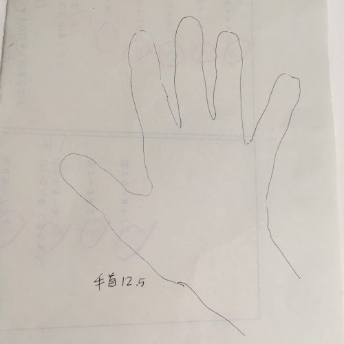20181026マジマジョアームカバー1