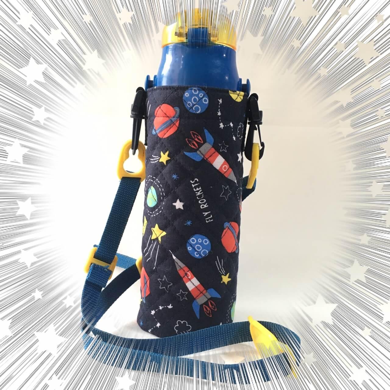 20181222新しい水筒ケース・表
