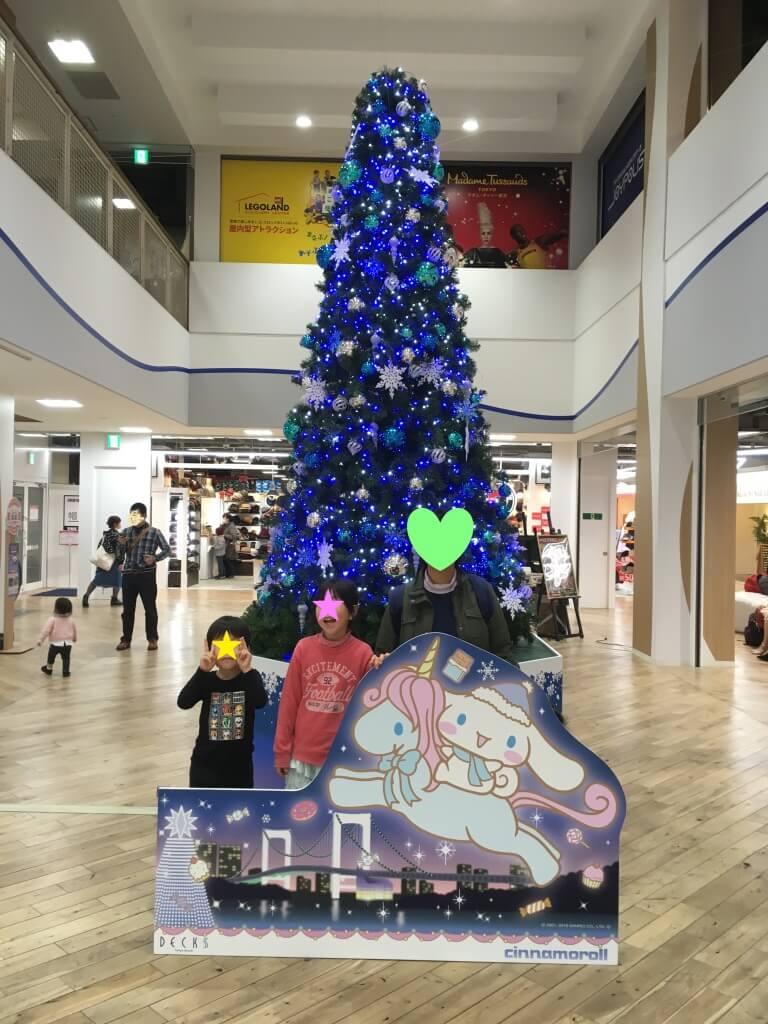 20181227館内のクリスマスツリー