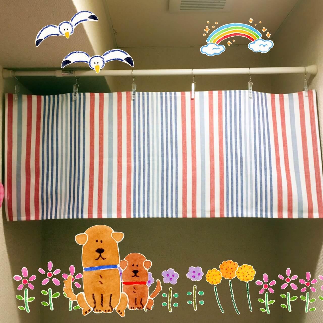 20190621設置したトイレカーテン