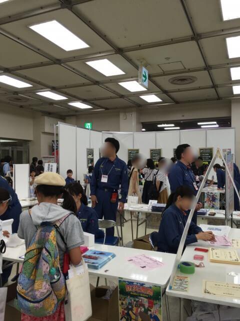 20190815東京消防庁のブース