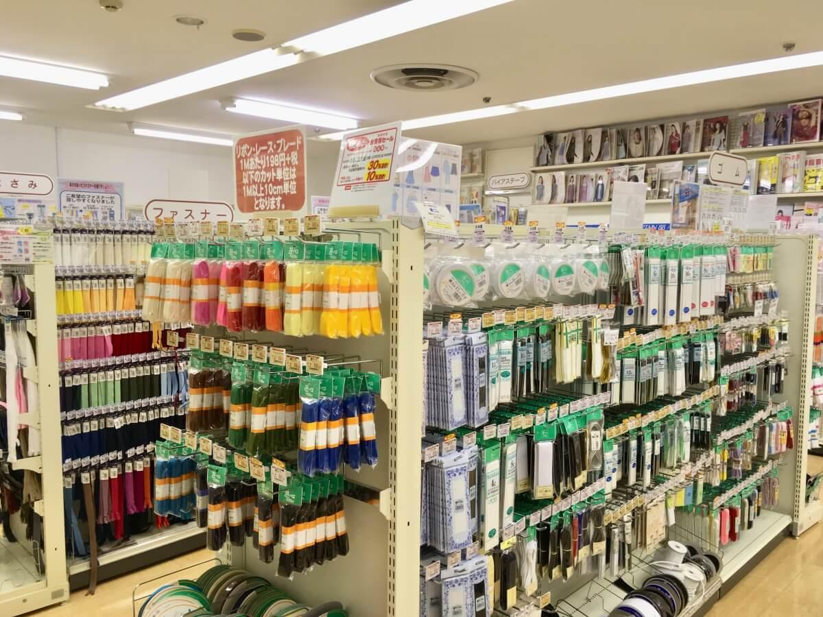 20190912ユザワヤ裁縫道具コーナー