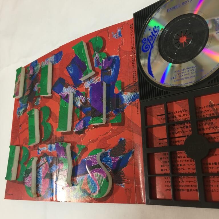 20191213あいまいtensionシングルCD