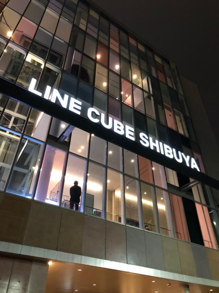 20200131バービーボーイズ渋谷公会堂LIVE建物外観1