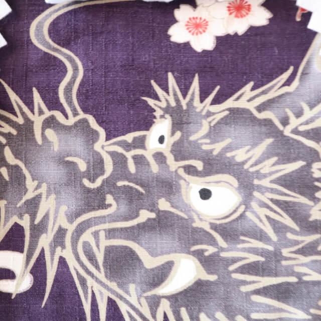 20200329えびすこくん・大龍と桜吹雪・紫4