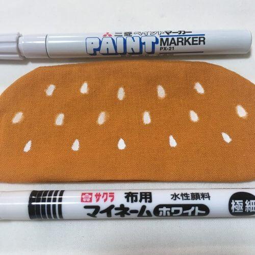 20200701布専用ペンとの比較