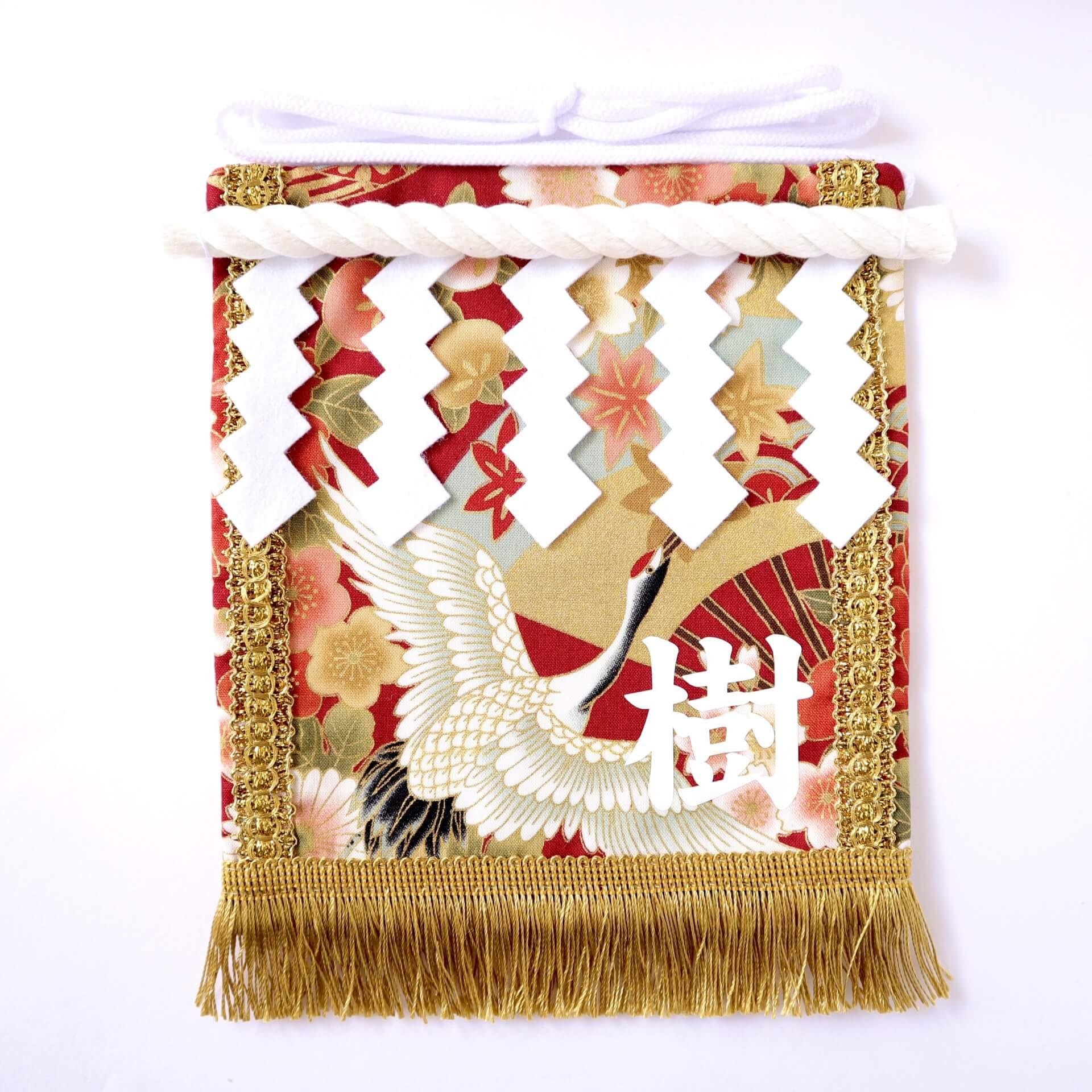 赤ちゃん化粧まわし名入れ/雅な花と扇と鶴・赤樹
